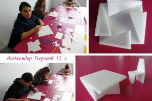Курс-Дизайн-за-деца-184