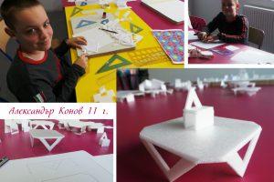 Курс-Дизайн-за-деца-193