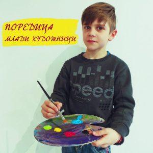 fusion-academy-kurs-risuvane-malkite-hudojnici-2