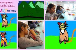 techartanology digitalni izkustva fusion academy 2015-2016 (25)