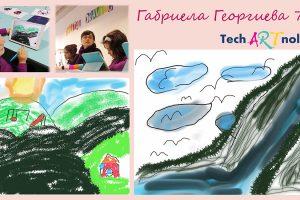 techartanology digitalni izkustva fusion academy 2015-2016 (26)