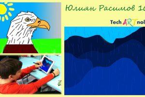 techartanology digitalni izkustva fusion academy 2015-2016 (30)