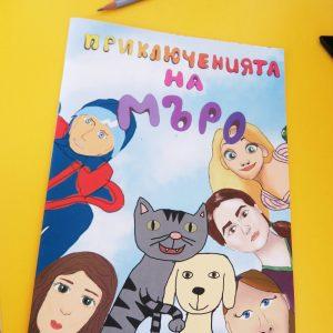fusion academy uchebna 2018-2019 kurs ilustraciya comics (3)