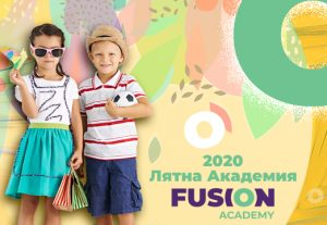 lyatna akademiya 2020 facebook cover