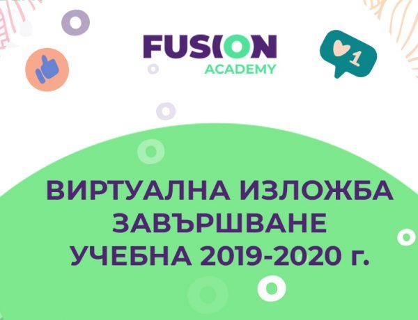 zavurshvane 2019-2020